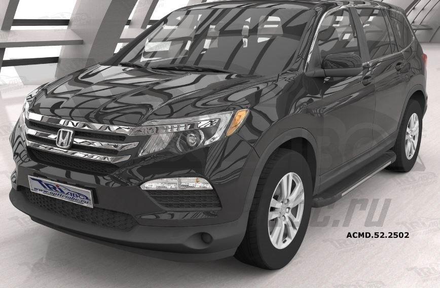 Can Otomotiv ACMD.52.2502 пороги алюминиевые (Onyx) Honda Pilot (2016-)