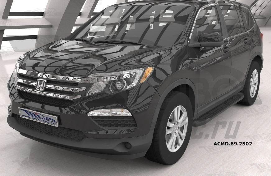 Can Otomotiv ACMD.69.2502 пороги алюминиевые (Corund Black) Honda Pilot (2016-)