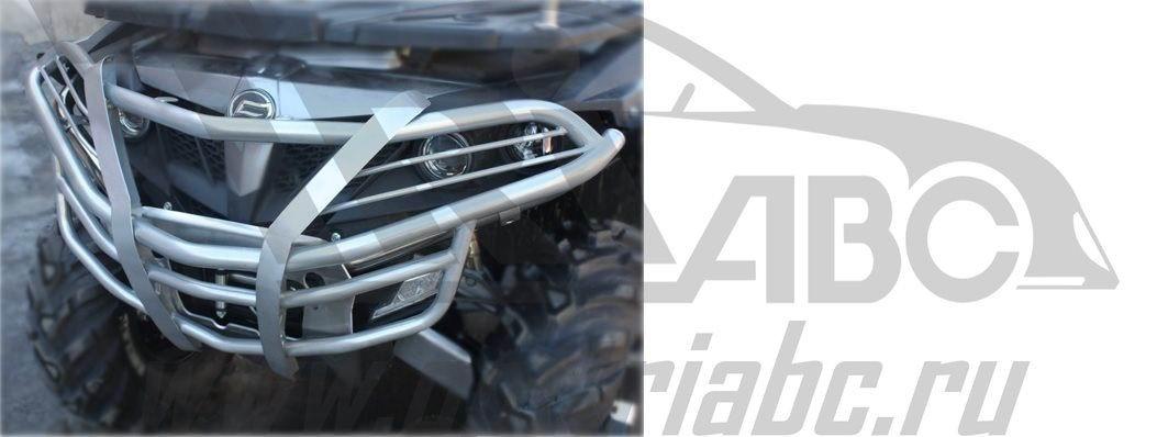 Can Otomotiv ALF140276AL бампер (кенгурин) передний на квадроцикл CF Moto X5 H.O. EPS
