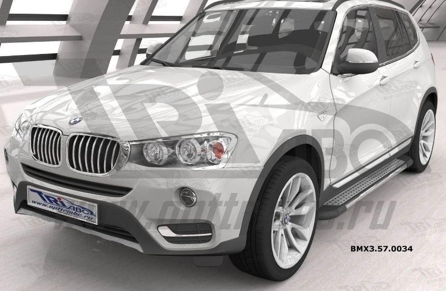 Can Otomotiv BMX3.57.0034 пороги алюминиевые (Topaz) BMW X3 (F25 2010-)