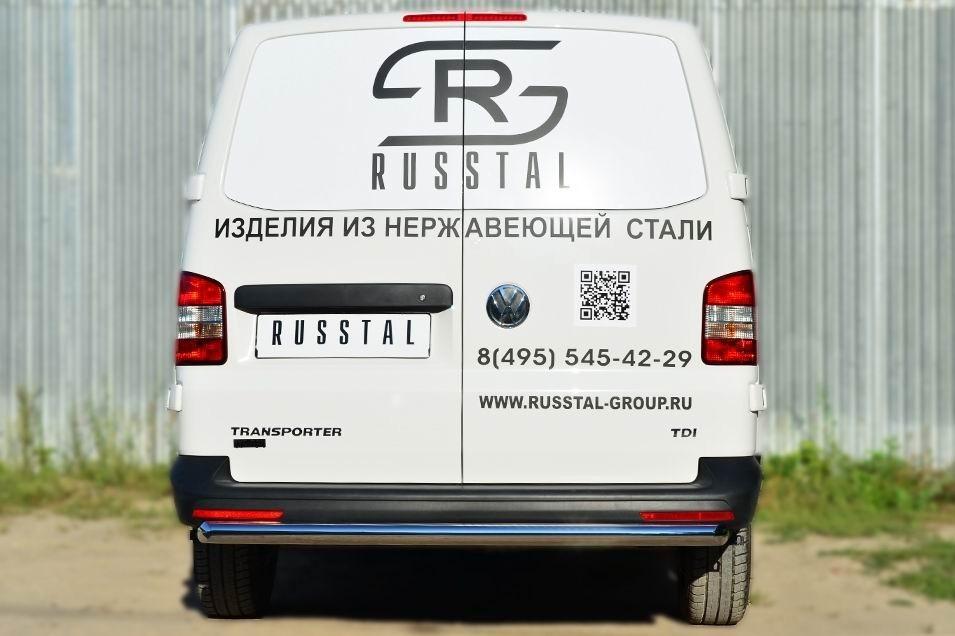 Руссталь VTKZ-001400 защита заднего бампера d63 (дуга) на Volkswagen Multivan 2010-