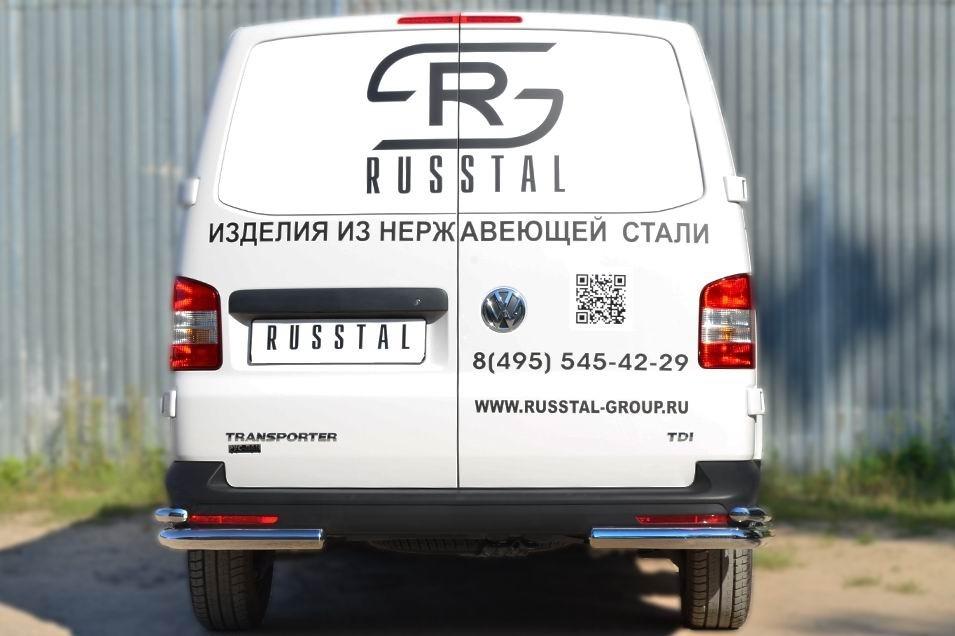 Руссталь VTKZ-001403 защита заднего бампера уголки d63 (секц) d42 (секц) на Volkswagen Transporter kasten 2003-2009