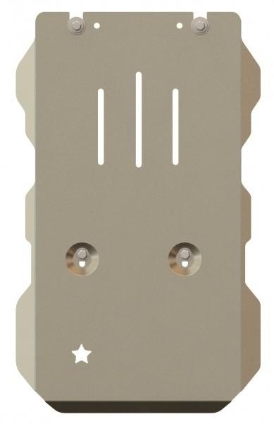 Защита КПП и РК алюминий 5 мм Шериф 02.0945 Audi Q7 – для 0942;1069;1225 2006–2014