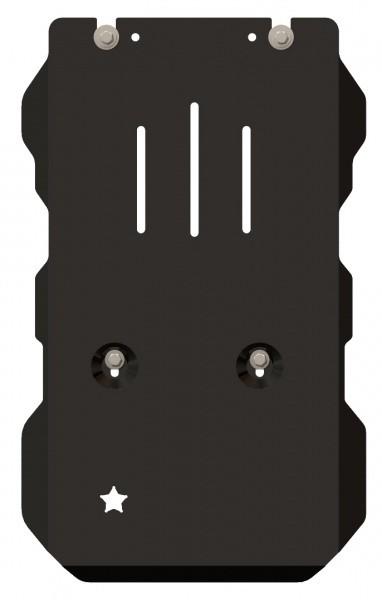 Защита КПП и РК сталь 2,5 мм Шериф 02.0946 Audi Q7 – для 0943;1068;1224 2006–2014