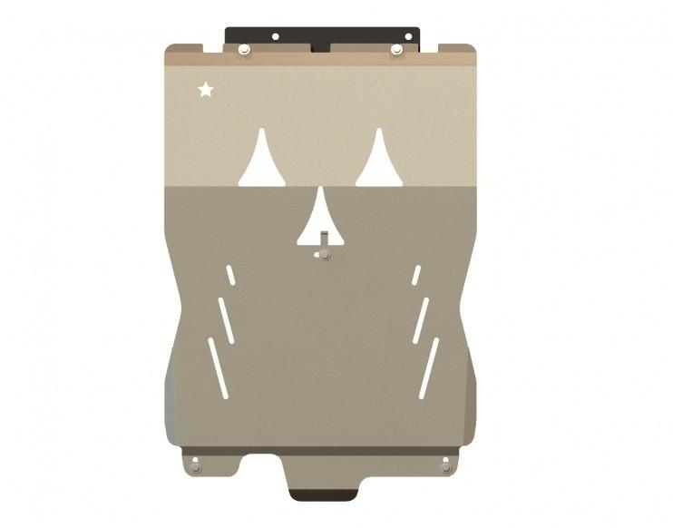 Защита картера и КПП алюминий 5 мм Шериф 02.0978 Audi A4 Quattro S-line на пыльник 2006–2008