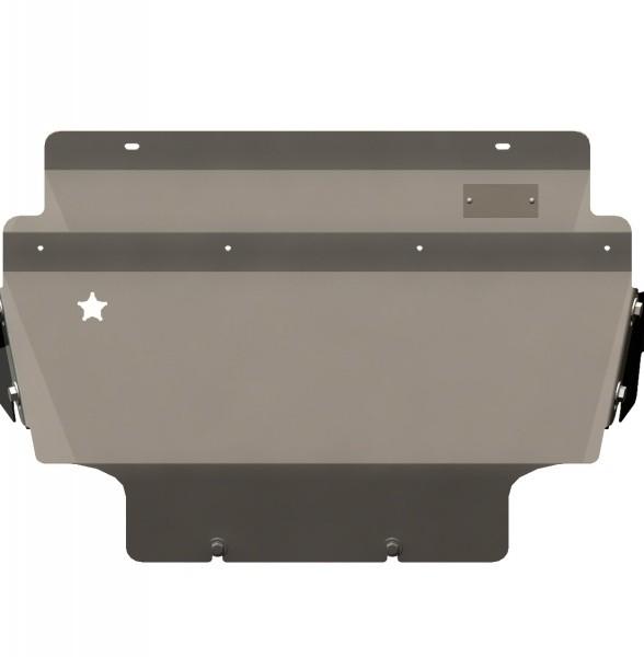 Защита радиатора алюминий 5 мм Шериф 15.1937 Nissan Pathfinder 2010–2014