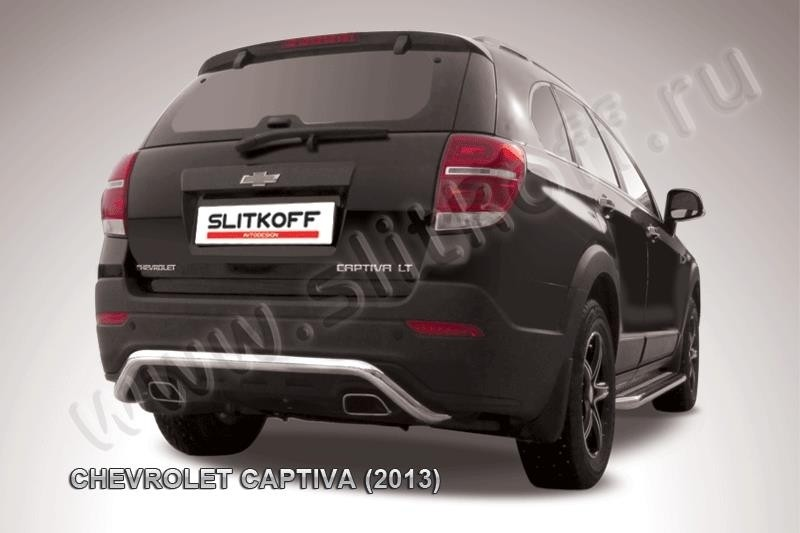 "Slitkoff CHCap13-011 защита заднего бампера d57 ""скоба"" Chevrolet Captiva (2013)"
