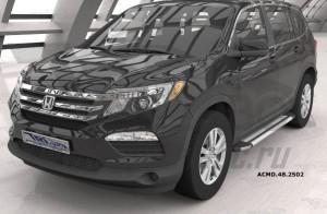Can Otomotiv ACMD.48.2502 пороги алюминиевые (Brillant) Honda Pilot (2016-) (серебр)