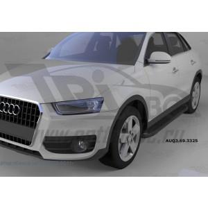 Can Otomotiv AUQ3.69.3325 пороги алюминиевые (Corund Black) Audi Q3 (2011-)