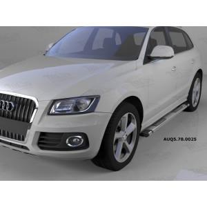 Can Otomotiv AUQ5.78.0025 пороги алюминиевые (Emerald silver ) Audi Q5 (2009-)