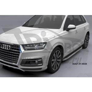 Can Otomotiv AUQ7.47.0026 (A) пороги алюминиевые (Alyans) Audi Q7 (2015-) с панорамной крышей