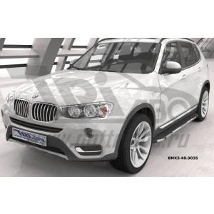 Can Otomotiv BMX3.48.0035 пороги алюминиевые (Brillant) BMW X3 (F25 2010-) (черн/нерж)