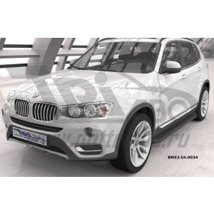 Can Otomotiv BMX3.54.0034 пороги алюминиевые (Sapphire Black) BMW X3 (F25 2010-)