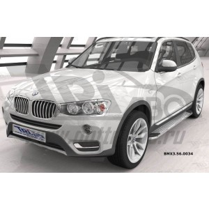 Can Otomotiv BMX3.56.0034 пороги алюминиевые (Opal) BMW X3 (F25 2010-)