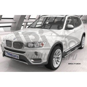 Can Otomotiv BMX3.77.0034 пороги алюминиевые (Emerald Black) BMW X3 (F25 2010-)