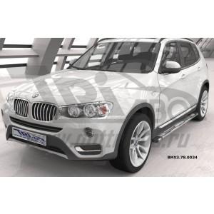 Can Otomotiv BMX3.78.0034 пороги алюминиевые (Emerald silver ) BMW X3 (F25 2010-)