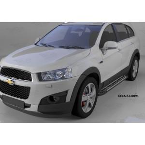 Can Otomotiv CECA.53.0091 пороги алюминиевые (Corund Silver) Chevrolet Captiva (2006-2010-)