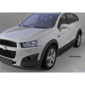 Can Otomotiv CECA.54.0091 пороги алюминиевые (Sapphire Black) Chevrolet Captiva (2006-2010-)