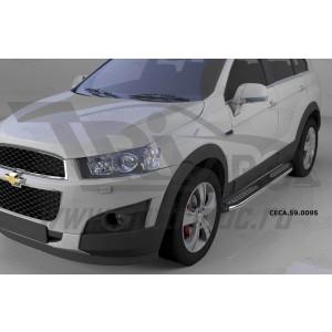 Can Otomotiv CECA.59.0095 пороги алюминиевые (Zirkon) Chevrolet Captiva (2006-2010-)