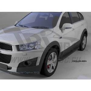 Can Otomotiv CECA.69.0091 пороги алюминиевые (Corund Black) Chevrolet Captiva (2006-2010-)