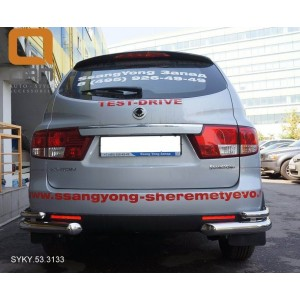 Can Otomotiv SYKY.53.3133 защита заднего бампера SsangYong Kyron (2006-) (уголки) d 76/42