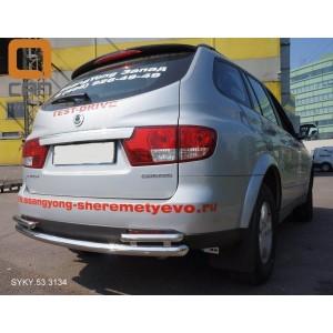 Can Otomotiv SYKY.53.3134 защита заднего бампера SsangYong Kyron (2006-) (одинарная с уголками) d 60/42