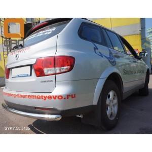 Can Otomotiv SYKY.55.3135 защита заднего бампера SsangYong Kyron (2006-) (одинарная) d 60
