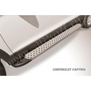 "Slitkoff AL-CHCap1305 пороги алюминиевые ""Standart Silver"" Chevrolet Captiva (2013)"