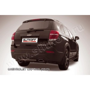 Slitkoff CHCap13-012B защита заднего бампера d57 короткая черная Chevrolet Captiva (2013)